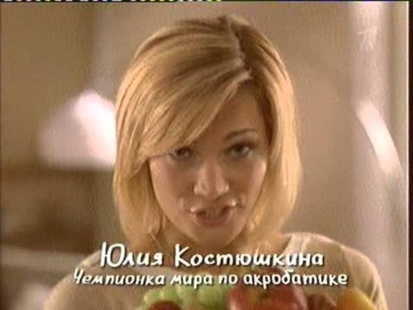 Анонс и реклама (Первый канал, 23.01.2009) Арбидол, Тройчатка-Эвалар, Vanish, Nestle