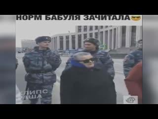 Стих от бабули, про правительство России