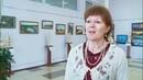 Выставка Мастера русского пейзажа в Бийске Будни, 19.04.21г., Бийское телевидение