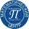 Татьяна Муравлева