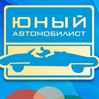 Клубы юный автомобилист москва стар ночной клуб
