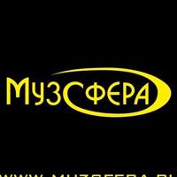 Личная фотография Музыкальнаи Музсферы ВКонтакте
