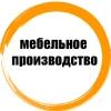 Диваны • СПБ • Москва • РФ