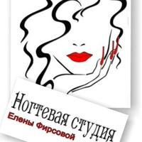 Фотография профиля Елены Фирсовой ВКонтакте