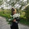 Лера Елисеева