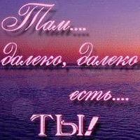 Личная фотография Татьяны Сергеевой