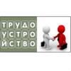 Отдел по трудоустройству ТГУ имени Державина
