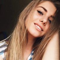 Личная фотография Татьяны Савиновой