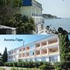Отель Ассоль / Hotel Assol - отдых в Крыму
