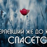 Личная фотография Розы Бекеновой
