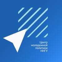 Логотип Молодёжный офис ННГУ