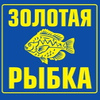 <~Золотая рыбка~>Охота, Рыбалка и т.д...