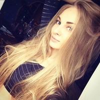Юлия сидельникова работа уфа вакансии для девушки