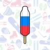 Олимпийский лёд   Катание на коньках в Ижевске