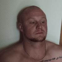 Фотография страницы Михаила Стрелца ВКонтакте