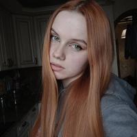 Маргарита Шалакина