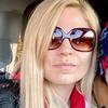 Надя Белоглазова