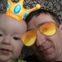 Фотография анкеты Дмитрия Черноглазова ВКонтакте