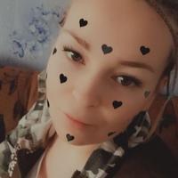 Личная фотография Людмилы Валешней