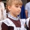 Софья Пушкина