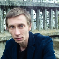 Фотография профиля Ильи Щербинина ВКонтакте