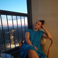Фотография страницы Анны Лукияновой ВКонтакте