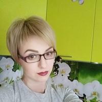 Фотография страницы Натальи Русовой ВКонтакте