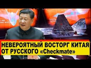 Китай оказался в восторге от российского истребителя - Новости