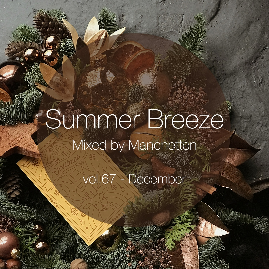 Summer Breeze vol 67
