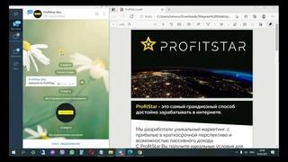 С Р О Ч Н О ! Залетаем в свежий проект! Вход всего от $1 ! ProfitStar   уникальный матричный проект
