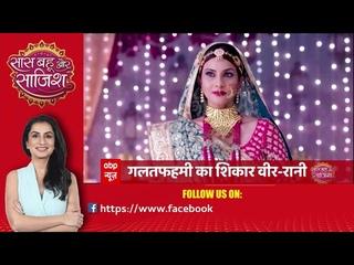 Apna Time Bhi Aayega: Rani is shocked as Veer marries Kiara