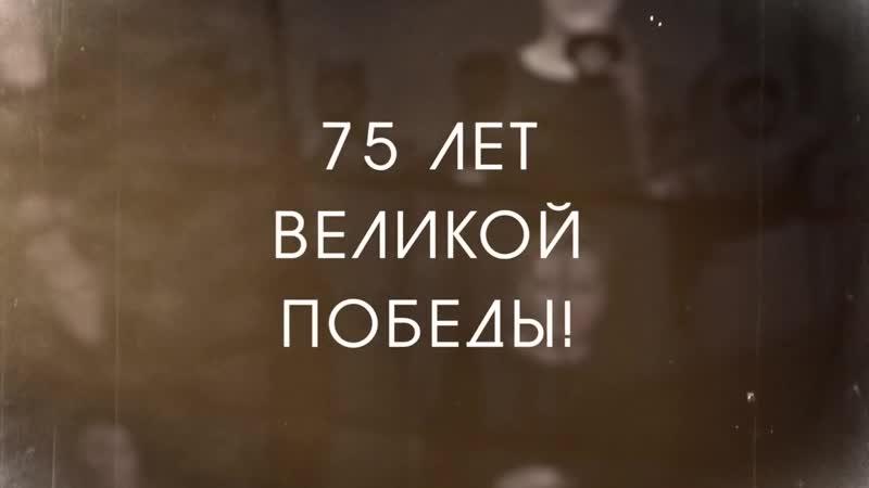 Артисты Воронежского Камерного театра к юбилею Победы Маргарита Алигер Братские могилы