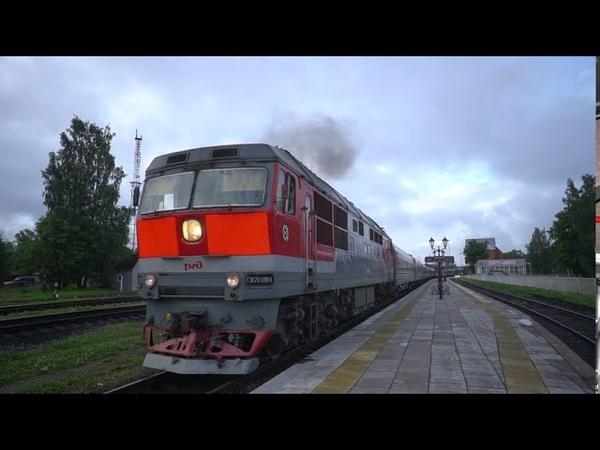 ТЭП 70 0184 Disel locomotive TEP70 0184
