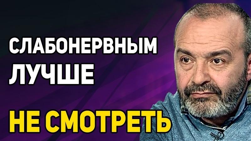 Виктор Шендерович. НЕ ХОЧУ ВАС ПУГАТЬ, НО ПОЛОЖЕНИЕ ДЕЛ УЖА...