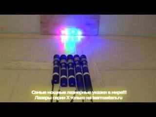 Мощные лазерные указки 500 - 3500 мВт
