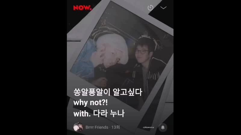 Mino × p o tears so chanwhee