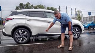 Обзор Ниссан Мурано 2020. Люксовый Nissan Murano что от него ждать за 3 миллиона рублей