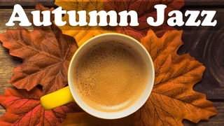 Fall Jazz Music - Relax Autumn Smooth Jazz Piano Instrumental Music