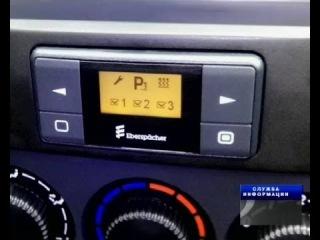 АВТОВАЗ начал серийное производство LADA Priora с предпусковым подогревателем