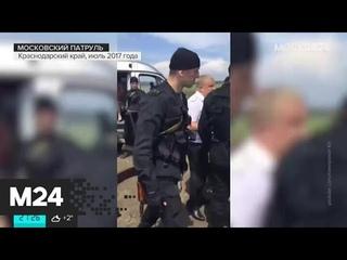 """Рейдеры из концерна """"Покровский"""": кто и как отнимал у фермеров урожай и землю"""