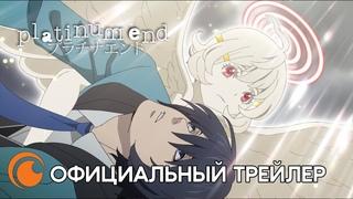 Platinum End   Смотрите этим летом на Crunchyroll!