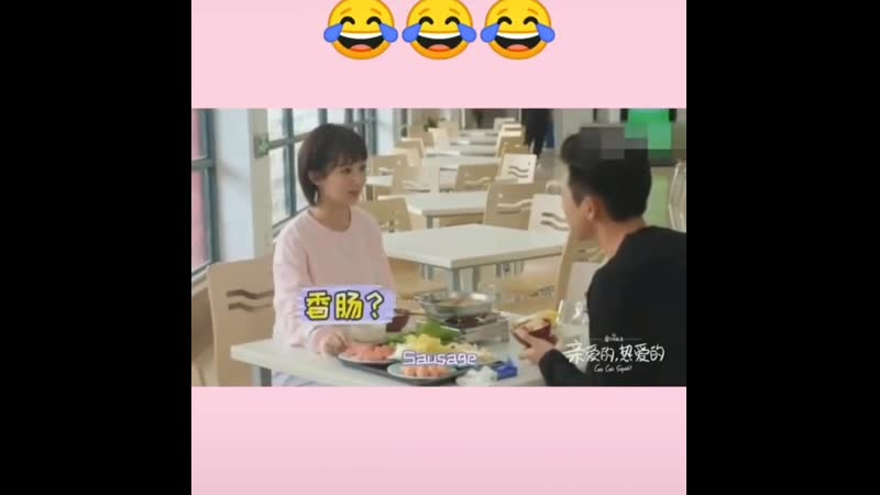 Yang Zi: I teach English now