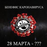 "Логотип Бар ""Подвал"""
