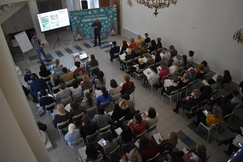 В Альметьевске прошел семинар по грантрайтингу, изображение №1