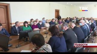В результате конкурса по отбору главы администрации Искитимского района победитель не выявлен