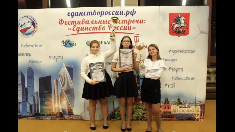 Видеовизитка творческих коллективов участников конкурса Единство России