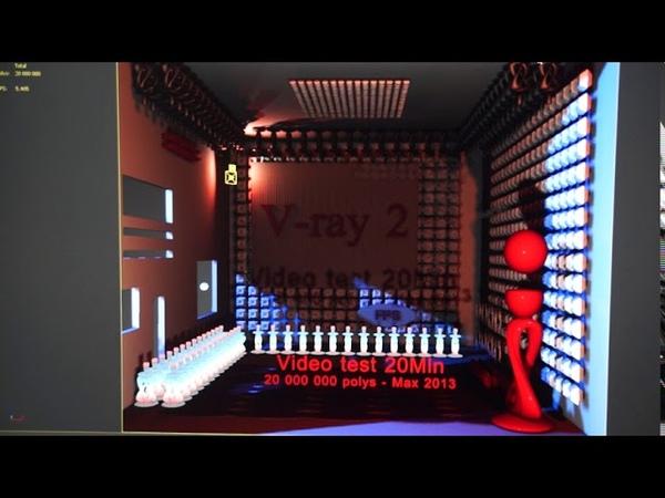 Radeon 280 3D Max 20 000 000 полигонов fps Radeon 280 20 000 000 poly 3d max viewport test fps