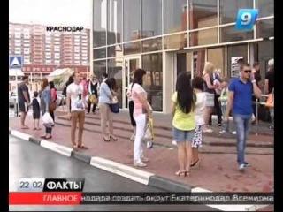 В Краснодаре из-за подтопления эвакуировали посетителей ТЦ «Красная площадь»