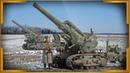 Кувалда Сталина - 203-мм гаубица Б-4. Боевое применение