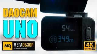 Daocam UNO Wi-Fi GPS обзор. Видеорегистратор с Sony IMX 327